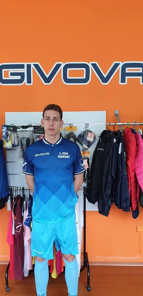 Το 2ο ΓΕΛ ΧΑΛΚΙΔΑΣ φοράει μόνο Givova από το IridaSports!