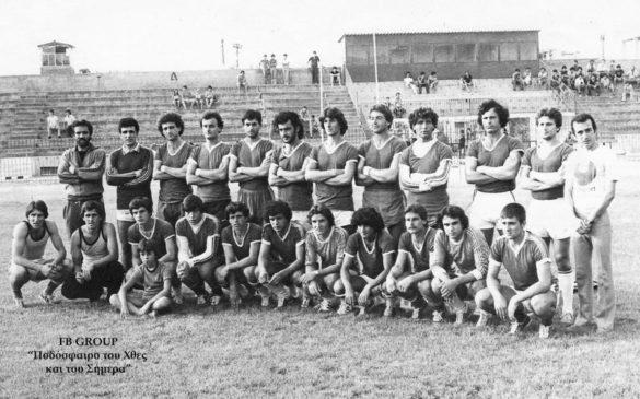ΑΟ Χαλκίς 1980-81: Από αριστερά, πάνω: Τζώρτζης, Μαστραντωνάς, Σελεβρίδας, Μυλωνάς, Ταυταρίδης, Παναγιωτίδης, Πεππές, Σιμιτζής, Λάμπρου, Χατζηστάμου, Αναγνωστάκης, Κουμπιάς (προπονητής), κάτω: Γιαννιώδης, Καλαβρής, Αρβανίτης, Καρατζάς, Στούρας, Ταυταρίδης, Γκούμας, Καλτέλας, Δανέλης, Μερδίτης.